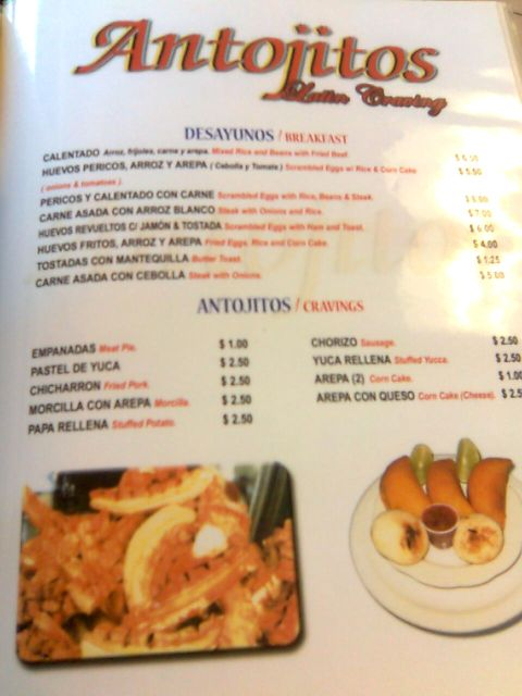 antojitos-menu