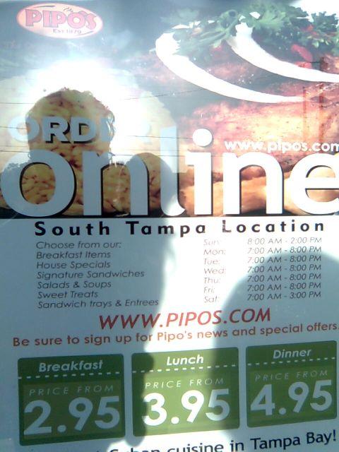 pipos-orderonline