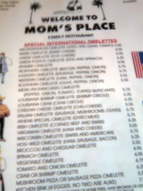 moms2-menu