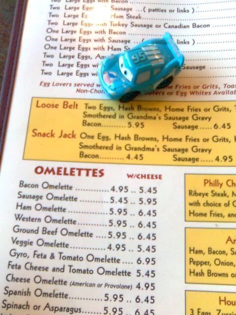 ang-menu2